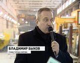 Владимир Быков на КССК
