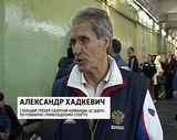 Соревнования по ППС на стадионе «Прометей»
