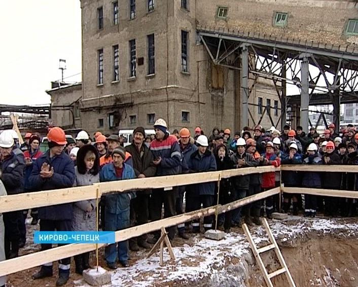 Реконструкция ТЭЦ-3. Газификация Куменского района