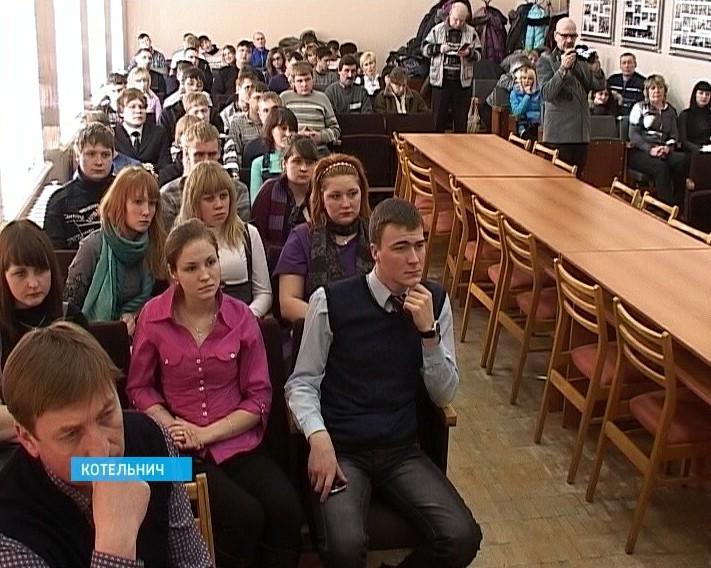 Встреча Светланы Журовой с молодежью города Котельнича