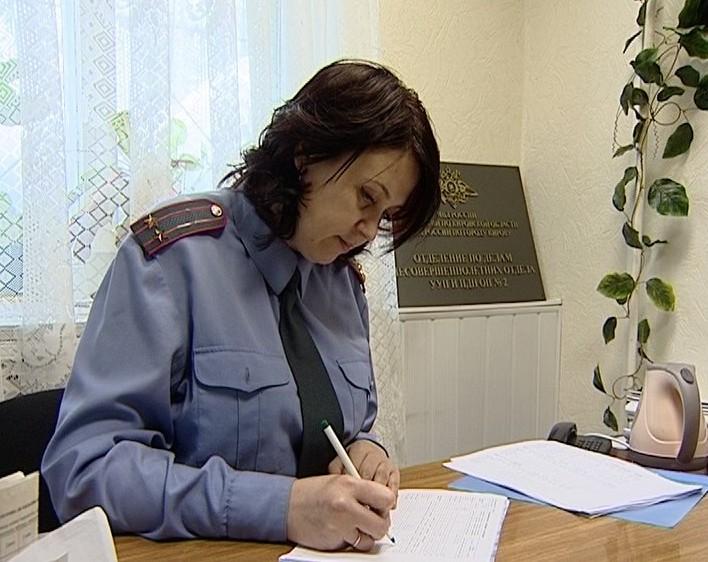 Подполковник ПДН