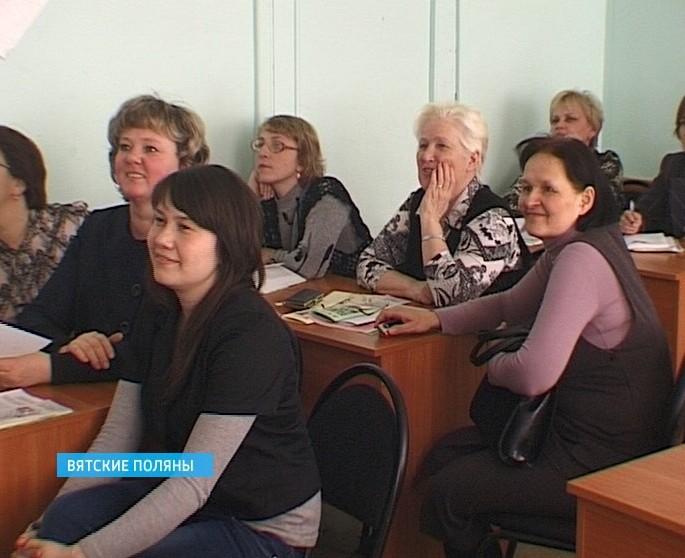 Семинар «Просветись!» в Вятских Полянах