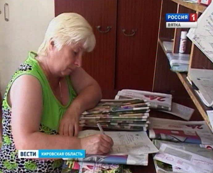 Почта на селе