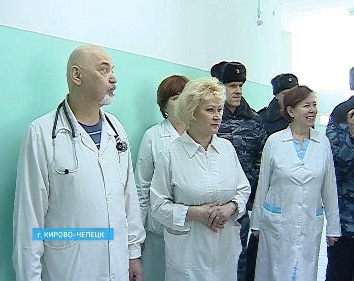 Больница для осужденных