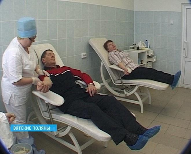 Переливание крови