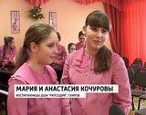 Детская школа искусств «Рапсодия»