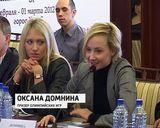 Олимпийский комитет