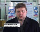 Никита Белых и Алексей Ивонин на выборах