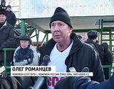 Сборная СССР против ветеранов кировского футбола