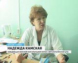 Центр медико-социальной помощи женщинам в Вятских Полянах