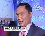 8 Марта во вьетнамской диаспоре