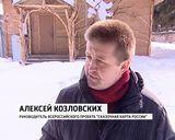 Усадьба Ивана Царевича