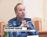 Реформа УФСИН