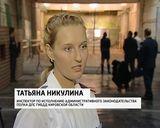 Мисс полиция 2012