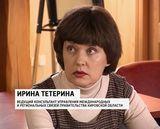 «Василий Чапаев» на Вятке