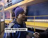 Кубок Поволжья