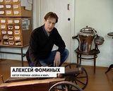 БЛАГОТВОРИТЕЛИ 1812 ГОДА