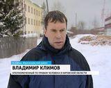 Прием Владимира Климова