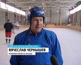 Хоккейный турнир УФСИН