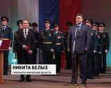 Инаугурации Владимира Быкова
