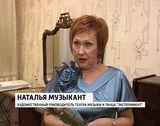 Юбилей Натальи Музыкант