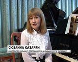Авторский вечер Сюзанны Казарян