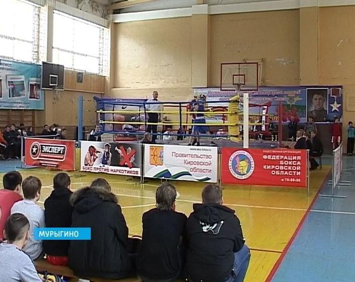 Турнир по боксу в Мурыгино
