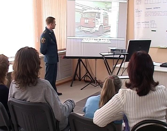 Акция «150 дней открытых дверей в пожарных частях»