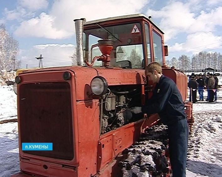 Конкурс трактористов