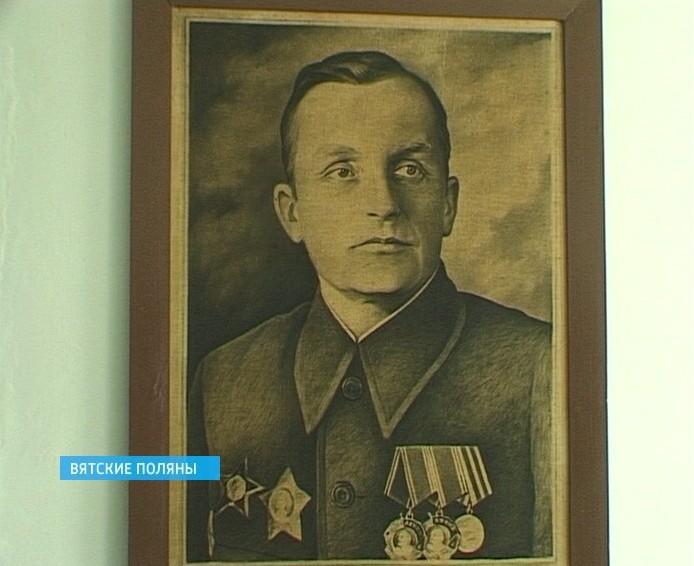 115-лет со дня рождения Георгия Шпагина