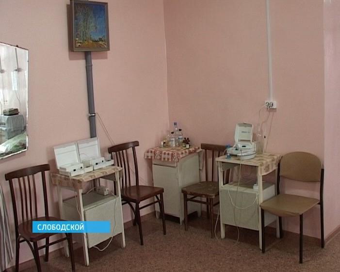 Детская поликлиника в городе Слободском