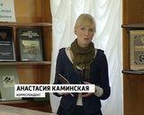 Презентация книги Вячеслава Поздеева