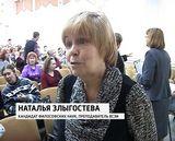 """Конференция """"Духовно-нравственное воспитание в гуманитарном образовании"""""""