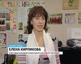 """Кирово-Чепецкий народный ансамбль """"Мелодия"""""""