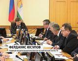 Селекторное совещание по ситуации в Яранске