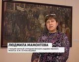 """Выставка """"Ефим Честняков. Чудесное яблоко"""""""