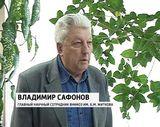 Юбилей Сергея Александровича Корытина