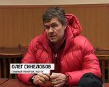 Встреча «Динамо» с «Ностой»