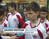 Футбольный турнир в Вятских Полянах