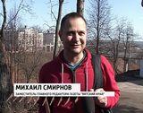 Субботник в Александровском саду