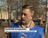 Субботник в парке имени Гагарина