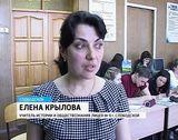 Форум учителей