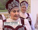 Ансамбль русской песни «Родные напевы»