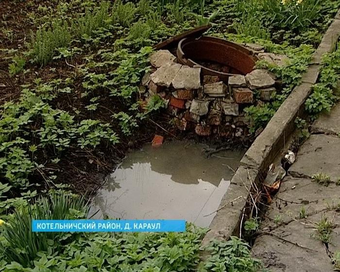 Критическая ситуация в деревне Караул
