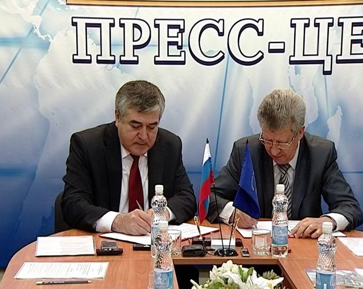Соглашение о сотрудничестве между ВТПП и ГФИ