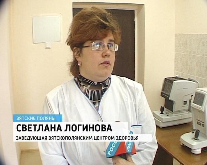 Ревматолог в бресте