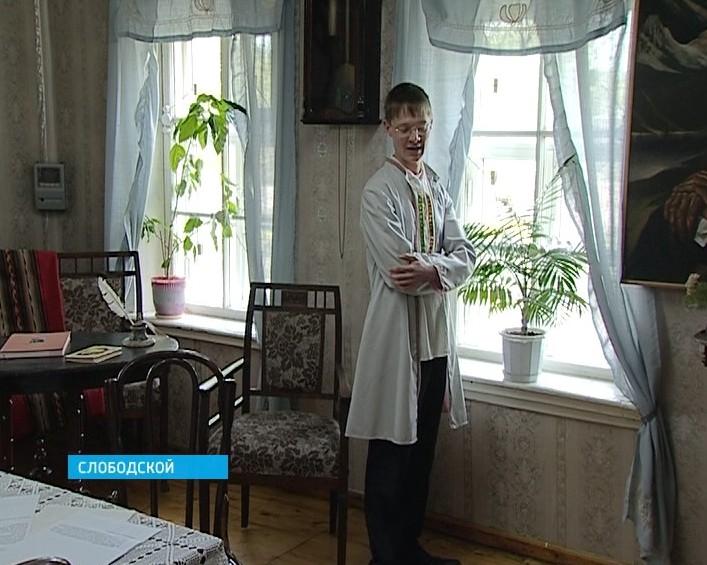 20 лет музею Яна Райниса