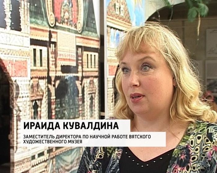 Поздравления с праздником музея