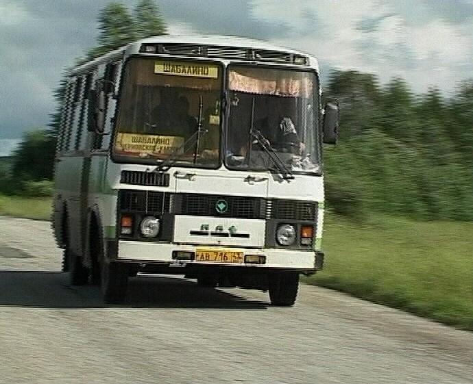 О проблемах и перспективах автобусного сообщения