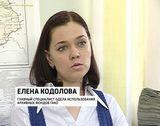 ВЯТСКИЕ ФРАНЦУЗЫ